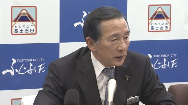 富士山登山鉄道構想に反対姿勢  堀内富士吉田市長「保全が使命」