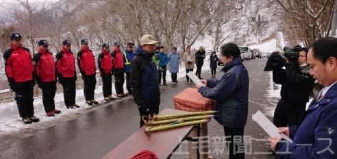 遭難や滑落事故防止へ決意 谷川岳登山指導センターが開所