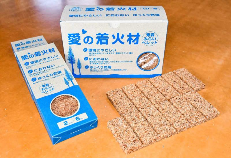 「愛の着火材」人気に火 モンベル取り扱い、ワークランドつばさ(三沢)が手作りで製作