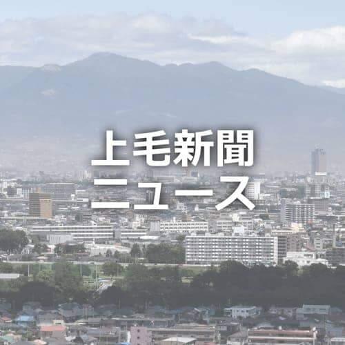 山岳遭難4割減の81件 梅雨明け遅れ、台風影響 昨年県内